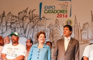 Dilma Roussef entrega prêmio a Prefeitura de Manhumirim