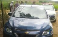 PM procura autores de dois roubos em Matipó