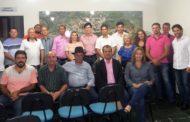 Reunião em prol da Saúde de Manhumirim