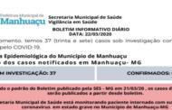 Sobe para 37 o número de casos suspeitos de Coronavírus em Manhuaçu